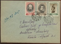 MAIL Post Cover USSR RUSSIA Literature Writer Painter Shevchenko Ukraine Set Stamp - Covers & Documents