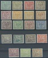 EISENBAHNPAKETMARKEN EP 79-98 *, 1920, 0.10 - 5 Fr. Londoner Ausgabe, Ohne 1.10 Fr., Falzreste, 19 Pachtwerte - Bahnwesen