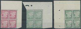1924/5, 40 - 60 C. In Oberen Eckrandviererblocks, Postfrisch, Pracht, Mi. (154.-) -> Automatically Generated Translation - Algerien (1924-1962)