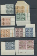 FRANZ.POST IN ÄGYPTEN 63-73 VB **, 1925, 1 Mill. Auf 1 C. - 150 Mill. Auf 5 Fr. In Postfrischen Viererblocks, Prachtsatz - Frankreich (alte Kolonien Und Herrschaften)