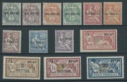 Insel Ruad: Freimarken, Falzrest, Prachtsatz, Mi. 60.- -> Automatically Generated Translation: Island Ruad: Postal Stamp - Frankreich (alte Kolonien Und Herrschaften)