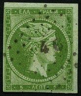 GRIECHENLAND 11IIb O, 1861, 5 L. Grasgrün Auf Grünlich, Feiner Druck, Nummernstempel 46, Pracht, Gepr. Büning, Mi. 160.- - Finnland