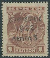 GRIECHENLAND IIIb *, Nicht Ausgegeben: 1923, 5 L. Auf 1 L. Rotbraun, Falzrest, Pracht - Finnland