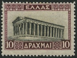 GRIECHENLAND 315I *, 1927, 10 Dr. Hephaistostempel, Type I, Falzrest, Pracht - Finnland