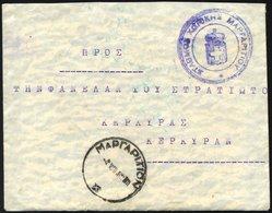 GRIECHENLAND 1948, Eingeschriebener Militärpostbrief Mit Blauem K2, Pracht - Finnland