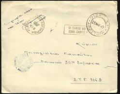 GRIECHENLAND 1949, Feldpostbrief Vom Feldpostamt 912A Mit Feldpoststempel An Das Feldpostamt 916B, Mit Ankunftsstempel S - Finnland