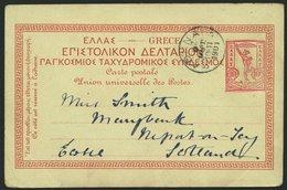 GANZSACHEN P BRIEF, 1901, 10 L. Mattkarmin Hermes (Souvenir D`Athenes) Nach Schottland, Pracht - Finnland