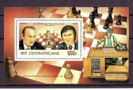 1983 Central Africa Chess MNH ** BLOCK - Schaken