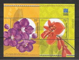 ORQUIDEA CEIBO VANDA COERULEA ERYTHRINA CRISTA-GALLI AÑO 2000 EXPOSICION FILATELICA BANGKOK THAILAND THAILANDE THAI - Orchideeën