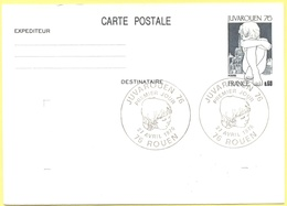 FRANCIA - France - 1976 - Juvarouen 76 - Carte Postale - Intero Postale - Entier Postal - Postal Stationery - Rouen -FDC - FDC