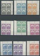 UNGARN 441-49B VB **, 1928/30, Stephanskrone Und Fischerbastei, Gezähnt 15, In Eckrandviererblocks, Postfrisch, Pracht,  - Hongrie