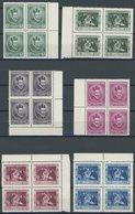 UNGARN 522-27 VB **, 1935, Peter Pazmany Universität In Randviererblocks, Postfrischer Prachtsatz, Mi. 72.- - Hongrie