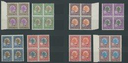 FRANZÖSISCH-INDOCHINA P 44-56 VB **, Portomarken: 1927, Einheimische Motive In Viererblocks, Postfrischer Prachtsatz - Indochina (1889-1945)