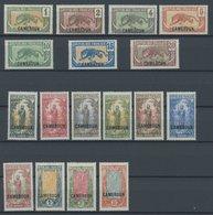KAMERUN 47-63 **, 1921, Freimarken, Postfrischer Prachtsatz - Kamerun (1960-...)