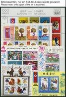 KOREA-NORD Bl. O, 1976-96, Partie Von Ca. 120 Verschiedenen Blocks Und Kleinbogen Mit Ersttags-Sonderstempeln, Pracht - Korea (Nord-)