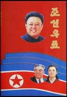 1982-2002, 13 Verschiedene Blocks Und Kleinbogen Im Geschenkheft, Gefälligkeitsstempel, Pracht -> Automatically Generate - Korea (Nord-)