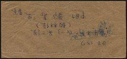 KOREA-SÜD 1950, Feldpostbrief Mit Stempel Vom Feldpostamt 502, Pracht - Korea (Süd-)
