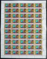 SAO TOME UND PRINCIPE 1301 O, 1991, 3000 Db. Eilmarke Im Bogen (50), Marken Pracht, Mi. 1000.- - São Tomé Und Príncipe