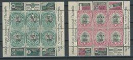 SÜDAFRIKA AB 1910 Bl. 1/2 **, 1936, Blockpaar JIPEX 1936, Postfrisch, Pracht - Südafrika (1961-...)