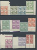 TUNESIEN 120-27,29-45 VB **, 1926/8, Land Und Leute, 25 Werte In Postfrischen Viererblocks (meist Aus Der Bogenecke), Fa - Tunesien (1956-...)