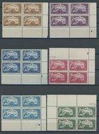TUNESIEN 151-57 VB **, 1928, Kinderfürsorge In Postfrischen Eckrandviererblocks, Pracht - Tunesien (1956-...)