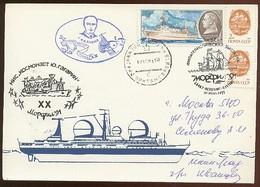SPACE Cover Mail USSR RUSSIA Rocket Sputnik Ship Cosmonaut Gagarin Patsaev Leningrad - Briefe U. Dokumente