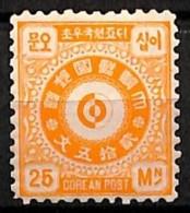 [813059]Corée 1884 - N° 3, 20m Orange, Symbole , Grande Fraîcheur, 1ere Charnière - Corée (...-1945)