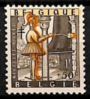 [813363]BELGIQUE 1958 - N° 1084-cur, 1F+50c Jean De Nivelles, Couleur Orange Très Décalée à Droite, Folklore - Abarten Und Kuriositäten
