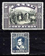 GRECE 345/346** Centenaire De La Mort Du Poète Lord Byron - Grèce