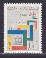 ALGERIE N°  433 ** MNH Neuf Sans Charnière, TB (D8571) Anniversaire De L' U.N.E.S.C.O. - 1966 - Argelia (1962-...)