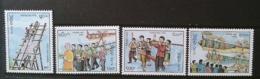 [811779]Laos 1995 - N° 1182/1185, Fête Des Fusées, SC - Laos