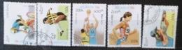 [811783]Laos 1995 - N° 1207/1211, Jeux Olympiques D'été, SC, Cyclisme, Football, Basket-Ball, Course, Tir à La Carabine - Laos