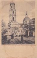 ODESSA: Eglise Pokrovska - Ukraine
