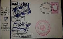 L) 1957 ARGENTINA, 40C, RED, REFORMING CONVENTION, ARGENTINE-ISRAELI PHILATELIC EXHIBITION, XF - Argentina