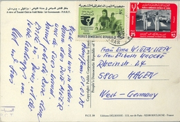 1978 , YEMEN , TARJETA POSTAL CIRCULADA , TOURIST CLUB IN GOLD MOHR , FR. POLICIA , SEGURIDAD VIAL , TRAFICO - Yemen