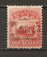 Costa Rica  Yvert  2 (usado) (o) (defectuoso) - Costa Rica
