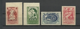RUSSIA. RUSSIE. UDSSR. 1923. Industrial And Agricultural Expo. FULL SET ! MNH/ MLH OG - 1923-1991 URSS