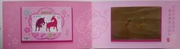 Folder Gold Foil 2014 Chinese New Year Zodiac Stamp S/s-Ram Sheep (Taipei)  Unusual 2015 - New Year