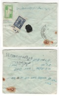 Old Nepal Letter With Seal, Poor Condition - BL-239 - Nepal