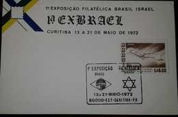 L) 1972 BRAZIL, SANTOS DUMONT,  FLYING, AIRCRAFT, 1st PHILATELIC EXHIBITION BRAZIL-ISRAEL, FDC - FDC