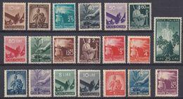 ITALIA -  Lotto Di 20 Valori Nuovi MNH: Yvert 481/500. - 6. 1946-.. Repubblica
