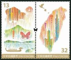 2016 Taiwan The Treasure Island Stamps Butterfly Mount Lake Taipei 101 Dragon Boat Sky Lantern Bird - Birds