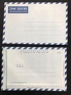 China Unused Aerogramme Air Letter Sheet - China