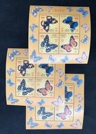 OMAN - 1999 BUTTERFLY Butterflies MINT MINIATURE SHEET OF 4 VALUES FINE - VF. (SG MS 493) - Oman