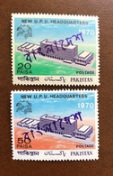 Bangladesh 1972-73 Provisional HS Ovpt UPU Headquarters 1970 Issue MNH - Bangladesh
