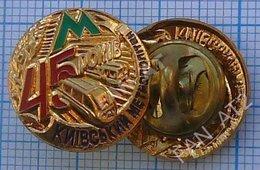 UKRAINE Metro Metropolitan Subway Underground Transport Train Trade Union Badge Pin Kiev Kyiv 45 Years. 2005. - Transportation