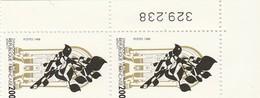 FRANCE 1988 N°2516*° SYNAGOGUE PARIS LA PAIRE BDF - France
