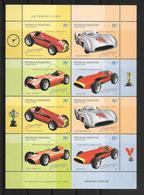 AUTOMOVILISMO ALFA ROMEO 159 MERCEDES BENZ W 196 LANCIA - FERRARI D 50 MASERATI 250 F HOJITA BLOC JALIL 139 ARGENTINA - Automovilismo
