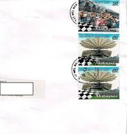 24B: Malaysia F1 Formula 1, Grand Prix Stadium Stamps Used On Cover - Malaysia (1964-...)