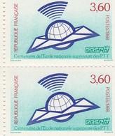 FRANCE 1988 N°2527*°ECOLE PTT LA PAIRE BDF - France